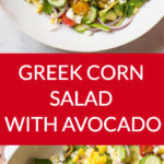 Long image with text overlay of a corn salad